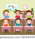 School kids studying in classroom 56264449