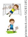 นักฟุตบอล 56283185