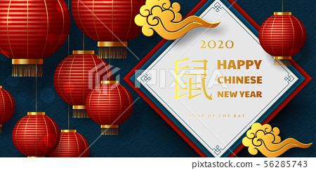Chinese New Year 2020 banner. 56285743
