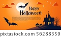 Orange Halloween background template 56288359