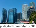 싱가포르 시내 코어의 도시 풍경 56289781