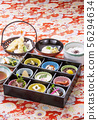 New Year's cuisine Osechi cuisine Japanese food image Traditional Japanese food image material 56294634