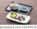 煮三文魚子和鯡魚和dashi卷蛋 56294636