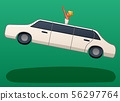 Levitating limousine with a bride 56297764