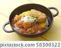 칠리 청진 밥 게 크림 고로케 올려 창작 요리 ご飯物 이미지 요리 56300322