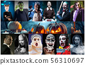 Mystical characters in nightly creative collage. Concept of horror, Halloween time. 56310697
