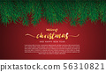 Merry Christmas and Happy new year greeting card. 56310821