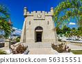 Mausoleum of Jose Marti at cemetery Santa Ifigenia 56315551