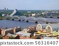 리가 중앙 시장 및 국립 도서관 56316407