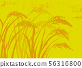 Rice watercolor painting 56316800