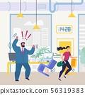 Informative Poster Boss Annoyance Cartoon Flat. 56319383