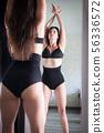 Ballerina Grace Pose 56336572