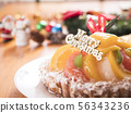 과일 타트 크리스마스 케이크 56343236