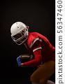 rugby, helmet, ball 56347460