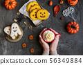 Happy Halloween background 56349884