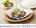 일본식 스테이크 쇠고기 요리 紙鍋 철판 구이 스테이크 이미지 소재 56368134