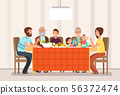 Big happy family eating lunch together in living room cartoon vector illustration 56372474