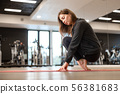 Young fit woman yoga exercise in gym. Fit and 56381683