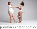 friend, female, woman 56382127