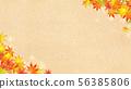 배경 - 일본 - 일본식 - 일본식 디자인 - 종이 - 단풍 - 가을 56385806