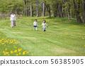 공원에서 노는 아이들 56385905