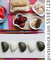 한국의 전통음식 한과, 송편, 모듬한과, 대추, 깨강정, 약과 56387128