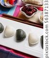 한국의 전통음식 한과, 송편, 모듬한과, 대추, 깨강정, 약과 56387133