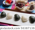 한국의 전통음식 한과, 송편, 모듬한과, 대추, 깨강정, 약과 56387136
