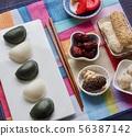 한국의 전통음식 한과, 송편, 모듬한과, 대추, 깨강정, 약과 56387142