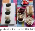 한국의 전통음식 한과, 송편, 모듬한과, 대추, 깨강정, 약과 56387143