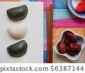 한국의 전통음식 한과, 송편, 모듬한과, 대추, 깨강정, 약과 56387144