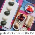 한국의 전통음식 한과, 송편, 모듬한과, 대추, 깨강정, 약과 56387151