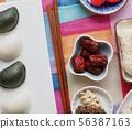 한국의 전통음식 한과, 송편, 모듬한과, 대추, 깨강정, 사탕 56387163