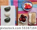한국의 전통음식 한과, 송편, 모듬한과, 대추, 깨강정, 사탕 56387164