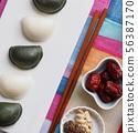 한국의 전통음식 한과, 송편, 모듬한과, 대추, 깨강정, 사탕 56387170