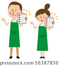 Men and women with a pop green apron have a checklist 56387830
