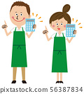 Men and women with pop green apron have calculators 56387834