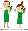 Men and women with pop green apron have beginner marks 56387836