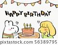 两只兔子的生日聚会 56389795