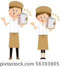 Pop cafe clerk or bakery man and woman pair have checklist 56393605