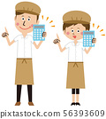 Pop cafe clerk or bakery man and woman pair have calculator 56393609
