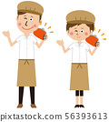 Pop cafe clerk or bakery man and woman pair have wallet 56393613