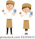 Pop cafe clerk or baker man and woman pair with mobile phone and pointing 56393615
