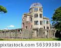 Hiroshima A-Bomb Dome 56399380