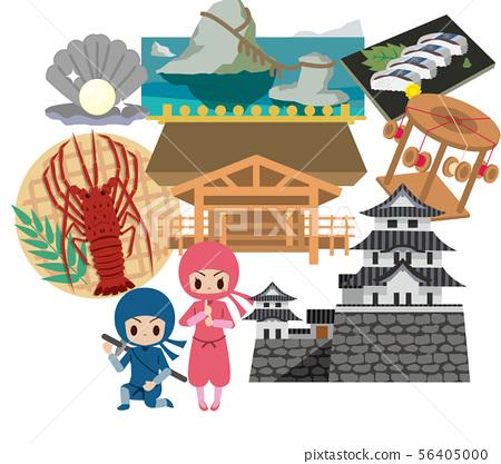 三重縣的觀光旅遊 56405000