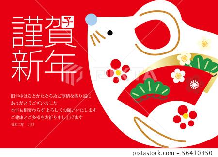 新年的卡片2020紅色背景日本式例證 56410850