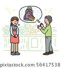 Illustration of senior shopping 56417538