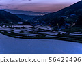 지하 야 아카사카 촌 아래 아카사카의 계단식 황혼 56429496