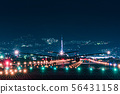 이타미 공항 (오사카 국제 공항)에 방문 천리 강 56431158