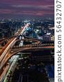히가시 오사카 시청 전망 로비에서 야경 히가시 정션 56432707
